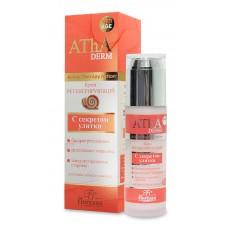 ATA- DERM anti ege krema za lice sa ekstraktom PUŽA